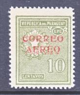 PARAGUAY  C 25a   *  DOUBLE  OVPT. - Paraguay