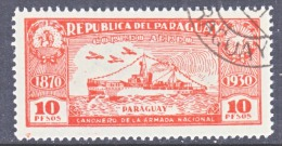 PARAGUAY  C 49   (o) - Paraguay