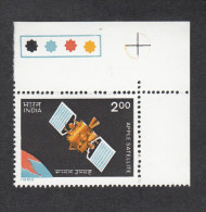INDIA,1982,Ariana Passenger Payload,Experimental,(APP LE),Satellite, First Anniv.  Traffic Lights, ,MNH, (** - India
