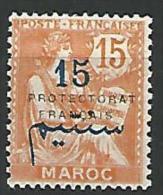 MAROC N� 42  NEUF** LUXE