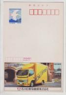 Dutro Smart Runner,truck,Japan Hino Motors Company Advertising Pre-stamped Card - Trucks