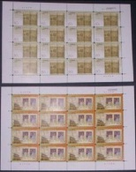 China 2003-19 The Art Book Stamps Sheets Joint China & Hungary Architecture - 1949 - ... People's Republic