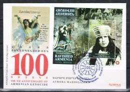 Armenia 2013, 100th Anniv. Of Armenian Genocide, Aurora Mardiganian, Writers SS - FDC - Armenië