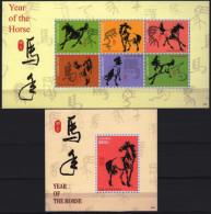 Uganda 2014  2 BF MNH Year Of The Horse  Horses Horse Chevaux Cheval Caballos Cavalli  Pferd - Chinees Nieuwjaar