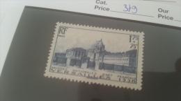 LOT 228491 TIMBRE DE FRANCE NEUF** N�379 VALEUR 45 EUROS