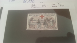 LOT 228539 TIMBRE DE FRANCE NEUF* N�156 VALEUR 140 EUROS