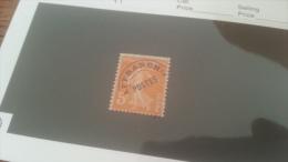 LOT 228541 TIMBRE DE FRANCE NEUF* N�50 VALEUR 45 EUROS