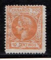 FERNANDO POO Nº 125. TRIPLE NUMERACION. NO CATALOGADO. SIN GOMA. - Fernando Po