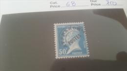 LOT 228552 TIMBRE DE FRANCE NEUF* N�68 VALEUR 150 EUROS