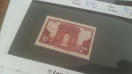 LOT 228578 TIMBRE DE FRANCE NEUF* N�258 VALEUR 42 EUROS