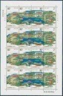 China 2003-11 Master-of-Nets Garden Stamps Sheet Lake - 1949 - ... People's Republic