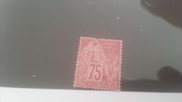 LOT 228659 TIMBRE DE COLONIE GENERALE NEUF* N�58 VALEUR 140 EUROS