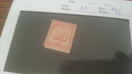 LOT 228684 TIMBRE DE COLONIE TUNISIE NEUF* N�17 VALEUR 26 EUROS