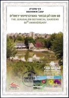 ISRAEL 2013 - Endangered Flowers: Negev Iris; Wild Peony; Spotted Rockrose; Blue Water-Lily - Souvenir Leaf - ATM - Frama (viñetas)