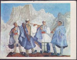 "ALBANIA - ART CARD - D. JUKNIU  ""BARINJTE Ne BJESHKE"" - Komb. MAO CE DUN - 1976 - Albanien"