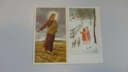 14P - Illustration Religieuse 1951 - Calendriers