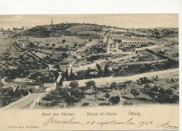 Mont Des Oliviers Jerusalem Turquie Edit Boulos Meo  P. Used Palestine Sur Type Blanc Vers Douvaine 74 - Palestine