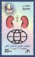 EGYPT 2002 MNH  INTERNATIONAL NEPHROLOGY CONGRESS - Egypt