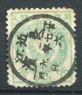 Japon                  84  Oblitéré - Japan