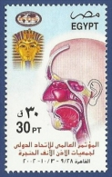 EGYPT MNH 2002 IFOS 17th CONGRESS INTERNATIONAL FEDERATION OF OTORHINOLARYNGOLOGICAL SOCIETIES CAIRO - Egypt