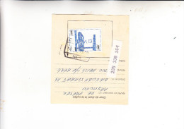 BELGIEN - Eisenbahnpaketmarke, 1982, Michel 382 - Bahnwesen