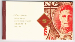 RB 991 - A History Of Hong Kong Definitives Stamp Booklet - Face Value $38 - Super Item - Neufs