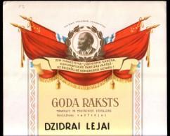 Russia USSR Latvia Diploma, Lenin, 1968 RIGA, Tram And Trolleybus Department - Diploma & School Reports