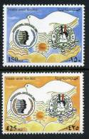 1987 YEMEN Year Of Youngness Cpl. Set Of 2 Yvert Cat. N° 366 Absolutely Perfect MNH ** - Unclassified