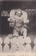 NIKKO, Japan, 1900-1910´s; Wind God - Non Classés