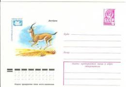 Russia USSR 1978 Fauna Goitered Gazelle - 1923-1991 USSR