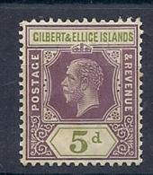 140016065  GILBERT  ISL.  EYVERT    Nº 18  **/MNH - Islas Gilbert Y Ellice (...-1979)