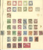 L'Allemagne Oblitérérs Avec Quelque Neufs Parmi ( Trés Trés Bien Coté )  ARMS EMBOSSED 1872 - Deutschland