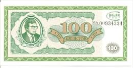 6-340. Billete De La Mina 100. Plancha - Bulgaria