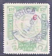 PARAGUAY  L 35    (o) - Paraguay