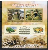 NORTH KOREA 2013 COMMUNIST VICTORY SHEET (3) IMPERFORATED - Militaria