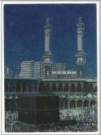 Saudi Arabia Picture Postcard  Holy  Mosque Ka´ba Macca Post Card Masjid - Saoedi-Arabië