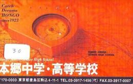 Télécarte Japon * COMPASS * JAPAN (30) KOMPAS * KOMPASS * Phonecard * TELEFONKARTE - Astronomie