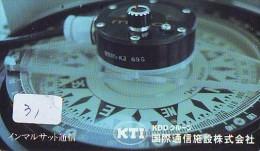 Télécarte Japon * COMPASS * JAPAN (31) KOMPAS * KOMPASS * Phonecard * TELEFONKARTE - Astronomie
