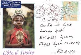 [Z2] Enveloppe Illustrée Illustrated Cover Côte D´Ivoire Ivory Coast Tennis Roland Garros Donald Budge Enfant Child - Tennis