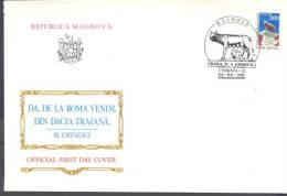 1992. Moldova, Roma She-Wolf, FDC, Mint/** - Moldova