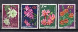 Serie Nº 455/8 Formosa - 1945-... Republic Of China