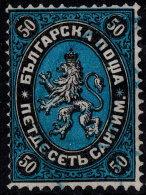 ~~~ Bulgaria 1879 - Arms With Lion - French Denomination - 50 Centimes - Mi. 4 (o) - CV 160.00  Euro - Top Quality ! ~~~ - 1879-08 Prinsdom