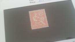 LOT 228827 TIMBRE DE FRANCE NEUF* N�125 VALEUR 12 EUROS