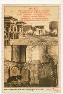 Reproduction Tirage 1000 Ex Judaica Halicz Kenessa Synagogue Of Karaits - Ukraine