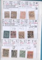 Carnet De  COLOMBIE, CUBA, Cote 611,65 €  - - 9 Scans - Timbres