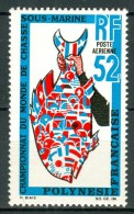 FRENCH POLYNESIA 1969 World Championship In The Underwater Fishing, Emblem 52F., XF MNH - Unused Stamps