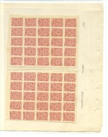 RUSSIA 1917-18 FIRST REPUBLIC 1 AND 3 K ENTIRE PANES, MNH***  EXCEPT FOR 4 STAMPS - Neufs