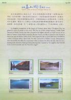Alpine Lakes Of Taiwan - Neufs