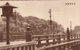 Original Card - To Identify - Japan Or Korea - Bridge - Unused - 2 Scans - Postcards