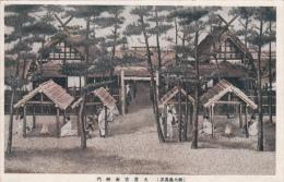 Original Card To Identify - Japan - Traditional Illustration - Tokyo Tokio Design Kanda - Animated - Unused - 2 Scans - Postcards